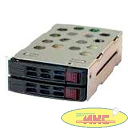 SuperMicro MCP-220-83605-0N HDD kit Аксессуар