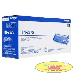 Brother TN-2375 Картридж {HLL2300D/2340DW/2360DN/2365DW/DCPL2500D/2520DW/2540DN/2560DW/MFCL2700DW/2720DW/2740DW, (2600стр)}