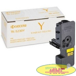 Kyocera-Mita TK-5230Y Тонер-картридж, Yellow {P5021cdn/cdw, M5521cdn/cdw (2200стр)}
