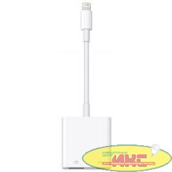 MK0W2ZM/A Apple Lightning to USB 3 Camera Adapter
