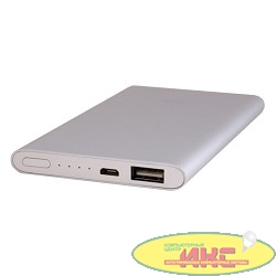 Xiaomi Mi Power Bank 5000mAh (Silver)  VXN4096GL