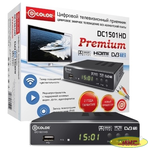 Ресивер DVB-T2 D-Color DC1501HD черный