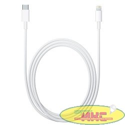 MKQ42ZM/A Apple Lightning to USB-C Cable (2m)