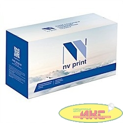 NVPrint TN-1075 Картридж для Brother HL-1010R/1112R/DCP-1510R/1512/MFC-1810R/1815 (NVPrint) TN-1075, 1К