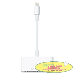 MD825ZM/A Apple Lightning to VGA Adapter