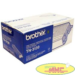 Brother TN-3130 Картридж {HL-5240/5240L/5250DN/5270DN/5280DW, (3500 стр.)}