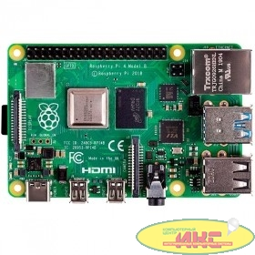 Микрокомпьютер Raspberry Pi 4 Model B (RA608) Retail, 8GB (RASP4888)